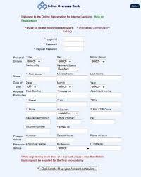 bank application application form for atm debit card of punjab