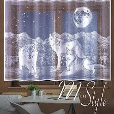 Wolf Curtains Children U0027s Curtains U2013 Tagged
