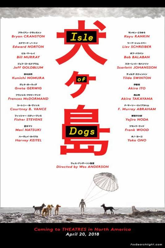 Image result for Isle of Dogs (2018)