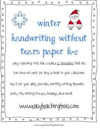 blank kindergarten writing paper handwriting without tears easy teaching tools handwriting without tears