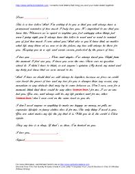 Resume Samples Letters by Love Letter Samples The Best Letter Sample