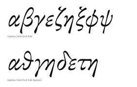 agmena reminiscent of a calligraphy font by jovica velijovic