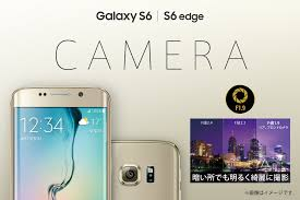 Samsung S6 Docomo galaxy s6 and galaxy s6 edge will not feature samsung s logo in