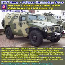 Defense Technology News Dtn News Defense News Italian Combat