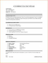 essays about kitchen resume writers in qatar linking words in