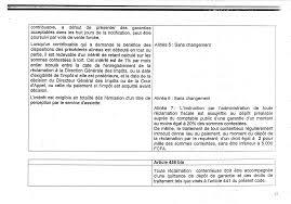 駲uipement cuisine collective 2o 2o l d fq 9 9 2oo4 portant loi de rinances