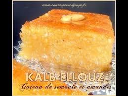 la cuisine de djouza kalb el louz au yaourt ou lben recette facile la cuisine de