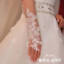 gant mariage gant en dentelle pour mariage mariage toulouse