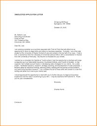 cover business letter unsolicited business letter the letter sample