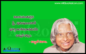 job quotes by abdul kalam great sayings and thoughts of abdul kalam images life inspiration