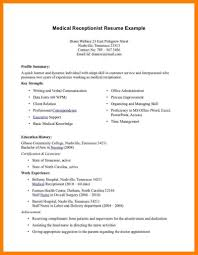 teacher resume professional skills receptionist how to write a perfect receptionist resume exles included