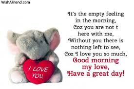 good morning message to my love best good 2017