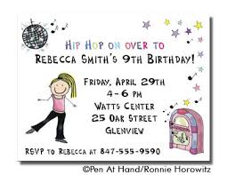 hip hop theme personalized party invitations by the personal