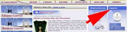 Qatar Ministry Of Interior Traffic Department How To Inquire About Qatar Visa Online Qatar Visa Checking