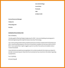 cover letter for award application cover letter scholarship