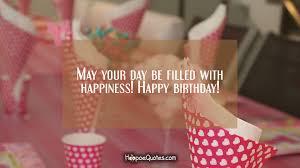 happy birthday cousin quote images happy birthday cousin birthday wishes for cousin with images