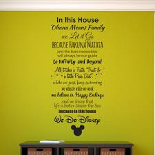 House Means Disney Wall Decal Disney Wall Sticker Family Wall Decal Vinyl