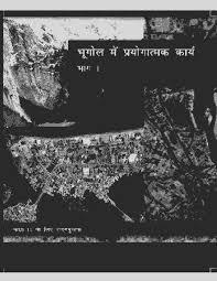 ncert hindi class 11 geography practical flexiprep