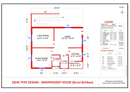 Home Plan Design 4 Bhk Telangana Housing Scheme 2bhk Design 2bhk Plan Telangana Housing