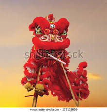 new year lion costume lion costume stock images royalty free images vectors