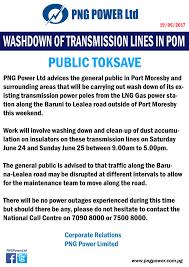 png power u003e news