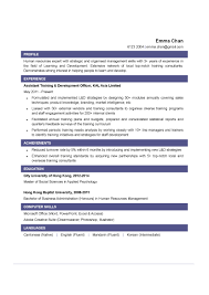 trainer resume sample training development officer cv ctgoodjobs powered by career times training development officer cv