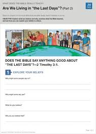 are we living in u201cthe last days u201d part 2 bible study guides