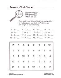 math worksheet sp22