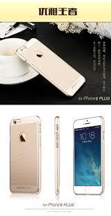 iphone 6 plus totu ambulatory gold dot case casefanatic