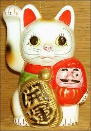 tattoo cat neko lucky cat museum pg 2 kanji blessings lucky symbols