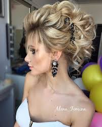 yes yes yes i wish to wear my hair like this peinados