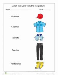 spanish clothing worksheet free worksheets library download and