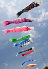 Japanese Fish Flag Wdeon 1 Royalty Free Photos Pictures Images And Stock Photography