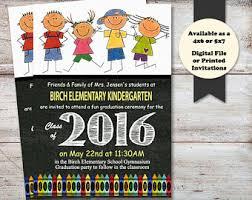 kindergarten graduation announcements graduation party invitation kindergarten graduation invite