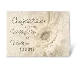 wedding day congratulations wedding day congratulations white swirls send this greeting card