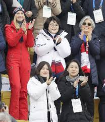 How To Draw The Korean Flag Ivanka Flashes A Heart For Team Usa Daily Mail Online