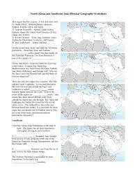 southwest asia map lesson plans u0026 worksheets reviewed by teachers