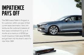 lexus lease waiver program leikin volvo cars cleveland new volvo dealership in willoughby