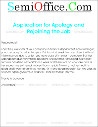 apology letter to my boss for rejoining