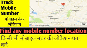 find location of phone number on map how to track a phone number location for free any mobile number