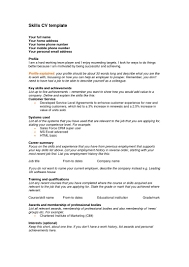 personal skills examples for resume 15 download nardellidesign com