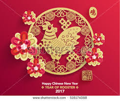 new year decoration new year decoration stock images royalty free images