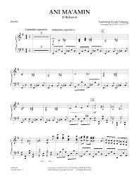 wedding dress chords piano ani ma amin piano sheet at stanton s sheet