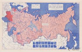 Ussr Map Russia Europe Maps And Prints