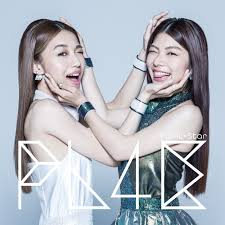 album faint star u2013 pl4e 2015 07 08 u2013 miinjpopkpop