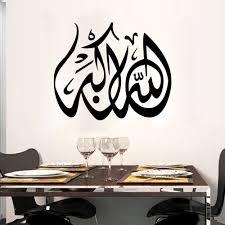 online get cheap faith wall decor aliexpress com alibaba group