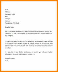 reference letter format for job recommendation letter for