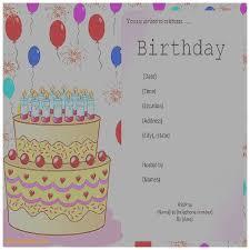 Download Invitation Card Design Birthday Cards Fresh Free Download Birthday Invitation Card
