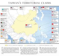 Map Of Taiwan Taiwan U0027s Territorial Claims Oc 1600 X 1524 Mapporn