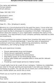 10 best images of pharmacist cover letter samples pharmacy